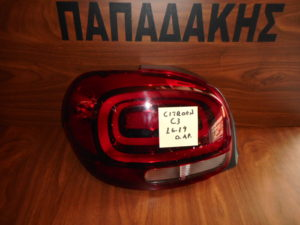Citroen C3 2016-2019 φανάρι πίσω αριστερό LED