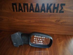 Renault Scenic 2003-2009 ηλεκτρικά ανακλινόμενος καθρέπτης δεξιός ανθρακί 10 ακίδες