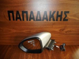 opel astra k 2016 2019 ilektrikos kathreptis aristeros asimi 5 kalodia 1 300x225 Opel Astra K 2016 2019 ηλεκτρικός καθρέπτης αριστερός ασημί 5 καλώδια