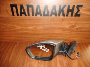 Skoda Octavia 6 2013-2019 ηλεκτρικά ανακλινόμενος καθρέπτης αριστερός γκρι 9 καλώδια φως ασφαλείας