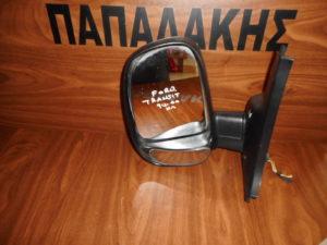 Ford Transit 2000-2006 ηλεκτρικός καθρέπτης αριστερός άβαφος