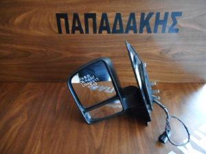 Ford Transit Connect 2003-2013 ηλεκτρικός καθρέπτης αριστερός άβαφος