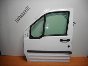 Ford Transit Connect 2003-2013 πόρτα εμπρός αριστερή άσπρη