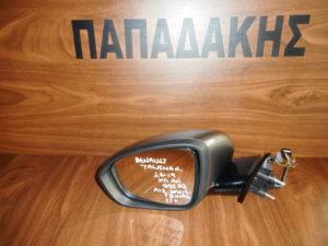 Renault Talisman 2016-2019 ηλεκτρικά ανακλινόμενος καθρέπτης αριστερός γκρι 13 καλώδια φως ασφαλείας αισθητήρας κλειστής γωνίας