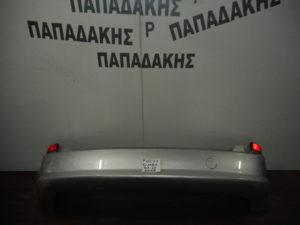 Ford Focus C-Max 2007-2010 πίσω προφυλακτήρας ασημί