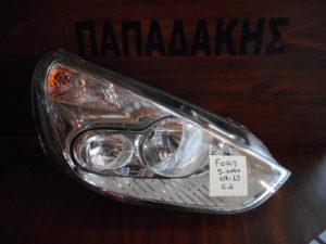 Ford S-Max 2007-2015 φανάρι εμπρός δεξιό
