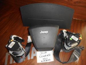 Jeep Compass 2007-2011 σετ AirBag μαύρα