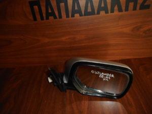 Mitsubishi Outlander 2003-2007 ηλεκτρικός καθρέπτης δεξιός ασημί
