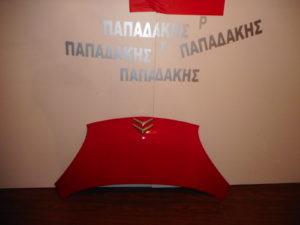 citroen c1 2006 2014 empros kapo kokkino 1 300x225 Citroen C1 2006 2014 εμπρός καπό κόκκινο