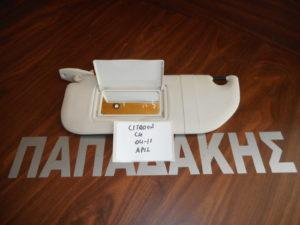 Citroen C4 2004-2011 αλεξήλιο αριστερό