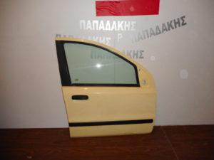 Fiat Panda 2003-2012 πόρτα εμπρός δεξιά κίτρινη