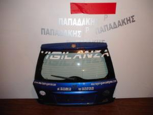 Fiat Sedici/Suzuki SX-4 2007-2014 οπίσθια πόρτα μπλε