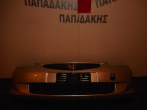 Honda Jazz 2005-2008 εμπρός προφυλακτήρας ασημί