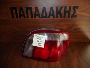 Toyota Yaris 1999-2004 φανάρι πίσω δεξιό με ντουί