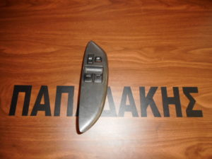 Toyota Yaris 1999-2006 διακόπτης ηλεκτρικού παραθύρου εμπρός αριστερός διπλός