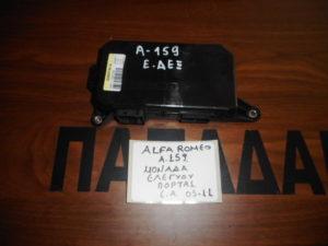 Alfa Romeo 159 2005-2011 μονάδα ελέγχου πόρτας εμπρός αριστερή