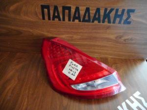 Ford Fiesta 2008-2013 φανάρι πίσω αριστερό