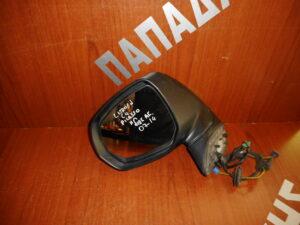 Citroen C4 Picasso 2007-2014 ηλεκτρικός καθρέπτης αριστερός γκρι φως ασφαλείας