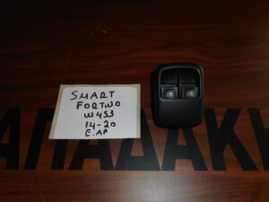 Smart ForFour w453 2014-2021 εμπρός αριστερός διακόπτης ηλεκτρικού παραθύρου 2πλος