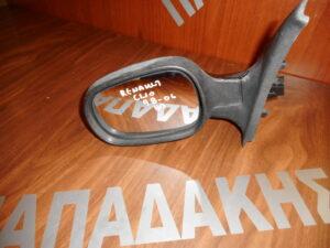 Renault Clio 1998-2006 ηλεκτρικός καθρέπτης αριστερός μαύρος