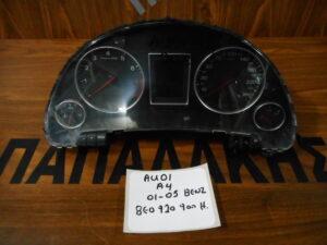 Audi A4 2001-2005 Βενζίνα καντράν κωδικός: 8E0 920 900H