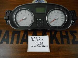 Dacia Logan 2004-2012 Βενζίνα καντράν κωδικός: P8200733621