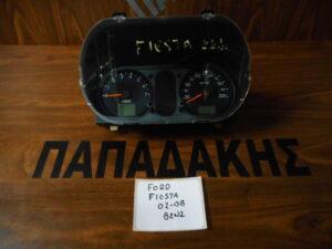 Ford Fiesta 2002-2008 Βενζίνα καντράν