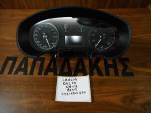 Lancia Delta 2008-2017 Βενζίνα καντράν κωδικός: 00519901430