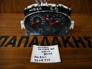 Nissan Micra K12 2003-2010 Βενζίνα καντράν κωδικός: AX860 5508998