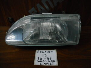 Renault 19 1992-1995 εμπρός αριστερό φανάρι Valeo (Καινούργιο Γνήσιο)