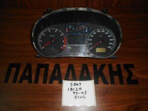 Seat Ibiza 1999-2002 Βενζίνα καντράν   κωδικός 6Κ0 919 272 D