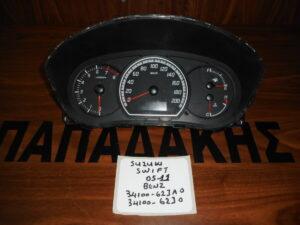 Suzuki Swift 2005-2011 Βενζίνα καντράν κωδικός: 34100-62JA0 34100-62J0